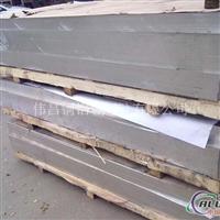 国标环保1100超宽铝板,耐腐蚀1200超宽铝板生产厂家