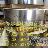 C276哈氏合金材料