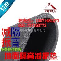 武汉隔音减震垫供应商专业减震垫