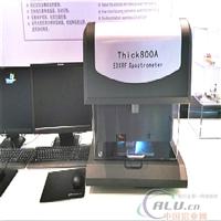 X射线电镀膜厚仪