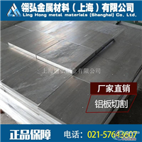 3003铝材特性