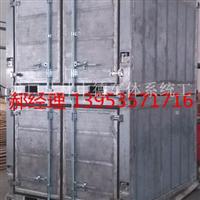 铝合金集装箱