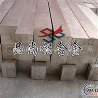 耐腐蚀铝合金2A12防锈合金铝板