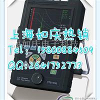 CTS1010超聲探傷儀