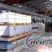 防锈铝1100纯铝铝板,国标环保1200纯铝铝板厂家
