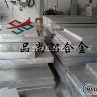 进口高强度铝合金5056
