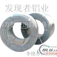 供应各种规格铝含量铝线铝杆厂家