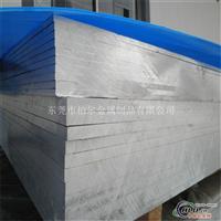 5083铝镁合金板 5083进口铝板