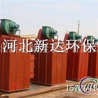 供應新型HD8924型單機布袋除塵器