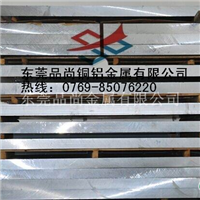 进口铝板5086,进口5086防锈铝板