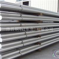 伟昌生产国标1100纯电工用铝杆