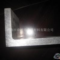 不等边角铝 特种规格定做