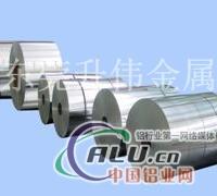 1100H18环保铝带硬度