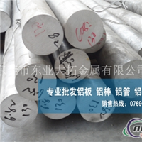 6005铝棒多少钱1公斤