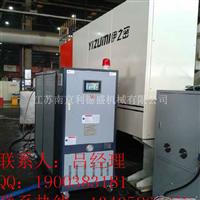 高温电加热油炉
