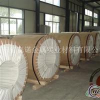6063铝板材型号
