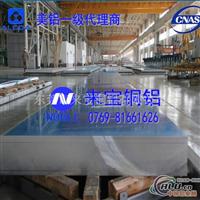 6063T6阳极氧化铝板