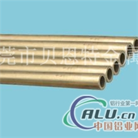 C2600黄铜管