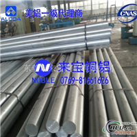 6061铝合金方棒 6061进口铝棒