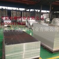 5052鋁板,5052合金鋁板生產,寬厚合金鋁板生產,熱軋合金鋁板,山東合金鋁板生產廠家