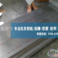 6061铝板市场单价多少