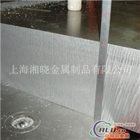 加拿大进口6061T6511铝板