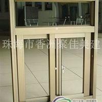 阳台防护栏铝合金门窗加工定做