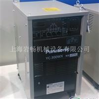 供应日本松下交直流氩弧焊机YC300WX