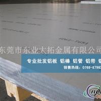 6070优质铝合金板