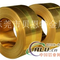 H70黄铜带