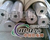 特硬2011铝合金管2011硬铝管厂家
