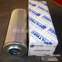 富卓原装滤芯RHR850A10B价格
