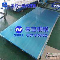 AL6063電焊鋁板 AL6063鋁板
