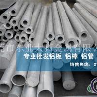 6082氧化铝管 6082铝管单价