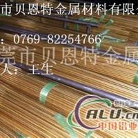 H63黄铜棒
