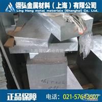 7075铝板 厚铝板7075