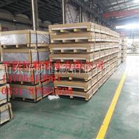 山东6061合金铝板价格,6061合金铝板生产,6061宽厚合金铝板。6061热轧合金铝板,5052合金铝板生产