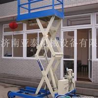 电动小型移动式升降机最低价