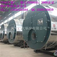 10吨燃气锅炉工业用10吨锅炉