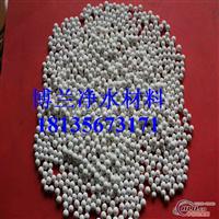 活性氧化铝46mm空压机干燥