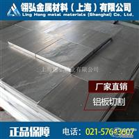 7075T6铝棒合金材料