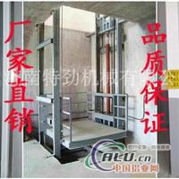 厂房货梯、升降货梯、液压货梯