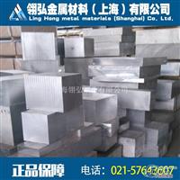 5A06铝合金板