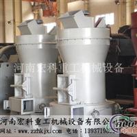 雷蒙磨粉机生产厂家宏科机械