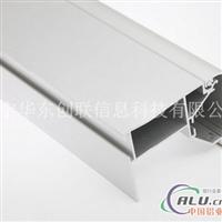 铝合金丨铝型材丨3003铝型材