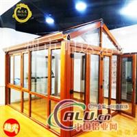 铝合金阳光房夹胶钢化玻璃专业
