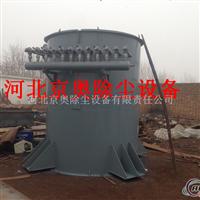 脉冲除尘器较优质的生产厂家|河北京奥