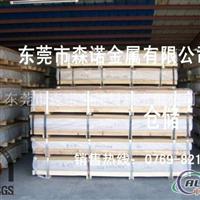 AA6063易加工铝板