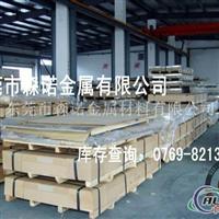 aa6063氧化铝板