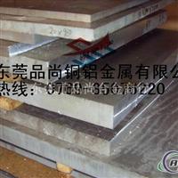 6061T6进口铝板 6061铝板材质